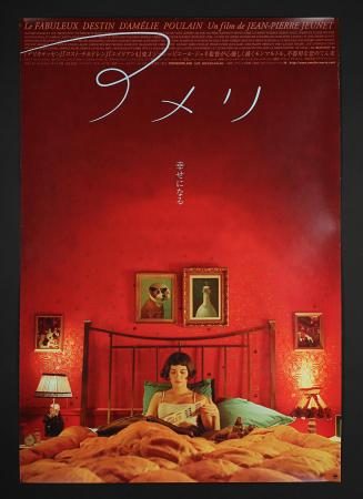 AMELIE (2001) - Japanese B2 Poster