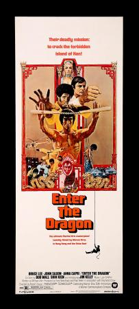 ENTER THE DRAGON (1973) - US Insert Poster